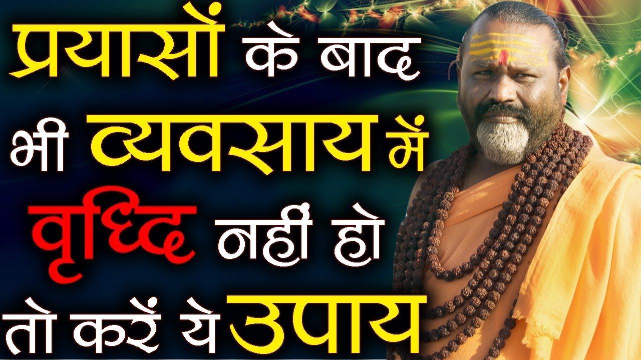 daati maharaj cancer horoscope