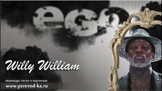 Willy William Ego с преводом Lyrics.mp3