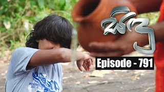 Sidu | Episode 791 19th August 2019 Thumbnail