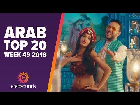 TOP 20 ARABIC SONGS (WEEK 49, 2018): Fnaïre, Nora Fatehi, Dyler,  Ehab Tawfik & more!