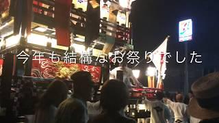 【ダイジェスト版・円山ターン】令和元年(2019年)江差姥神大神宮渡御祭