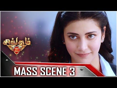 Singam 3 - Tamil Movie - Mass Scene 3 | Surya | Anushka Shetty | Harris Jayaraj