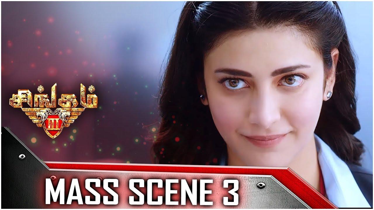 Download Singam 3 - Tamil Movie - Mass Scene 3 | Surya | Anushka Shetty | Harris Jayaraj