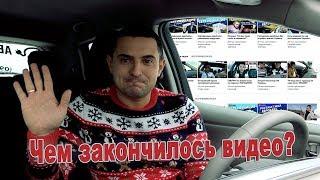 Чем закончилось видео про Борисполь, Барабашово, итд!