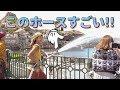 【マニアック】東京ディズニーシーに消火用ホース登場!!