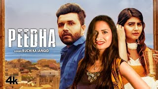 Peedha Ruchika Jangid Free MP3 Song Download 320 Kbps