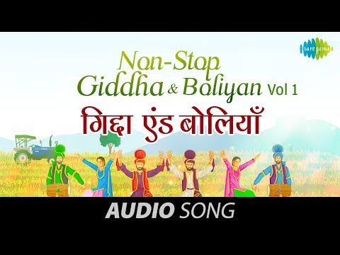 Non Stop Giddha and Boliyan (Vol 1) | Popular Punjabi Folk Music