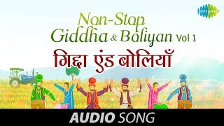 Non Stop Giddha and Boliyan (Vol 1) | Popular Punjabi Folk Music