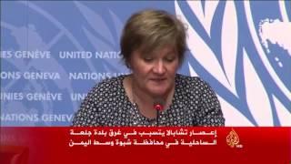 شابالا يضرب سوقطرة اليمنية ويغرق بلدة جلعة
