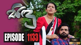Sidu | Episode 1133 15th December 2020 Thumbnail