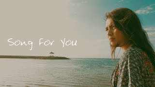 Song For You - Andra and The Backbone (Official Music Video)