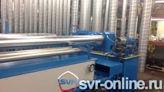 Высокоскоростной спирально-навивной станок D-MAX(