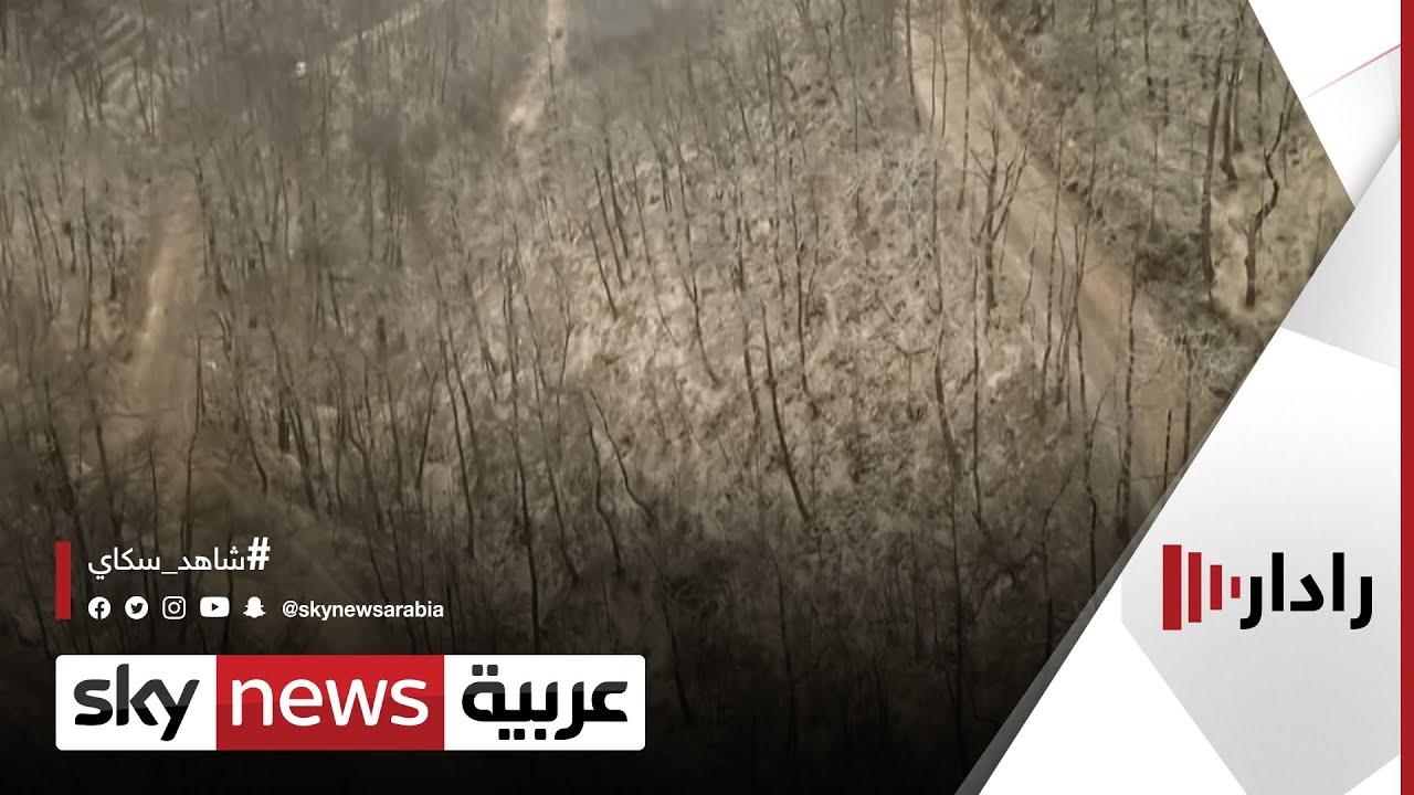 تجدد الحرائق في لبنان وتوسع رقعتها لتصل للحدود السورية | #رادار  - نشر قبل 4 ساعة
