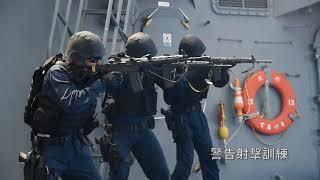 【海外派遣】第27次派遣海賊対処行動水上部隊 活動記録