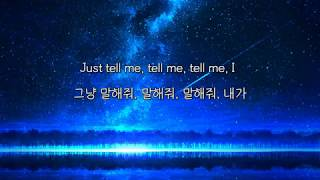 Fall Out Boy - The Last Of The Real Ones 한글가사