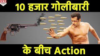 Shocking ! Tiger Zinda Hai में Salman पर चलेंगी 10 हजार गोलियां