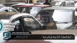 تسول السوريات مأساة سورية على أرض مصرية