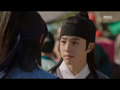[The King in Love]왕은 사랑한다ep.03,04 We can not be one of the Da-reum Chan-young, a friend.20170718
