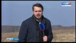 Вести Тула. Аэрофотосъемка Тульской области.