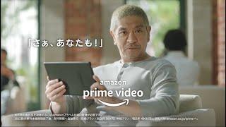 きゃりーぱみゅぱみゅ アマゾンプライムビデオ CM
