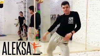 Zumba Fitness (Зумба Фитнес) - спортивный танец  латино в Aleksa Studio