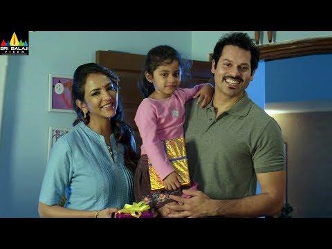 Budugu Movie Scenes | Lakshmi Manchu &...