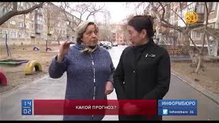 В Казахстане ожидаются заморозки