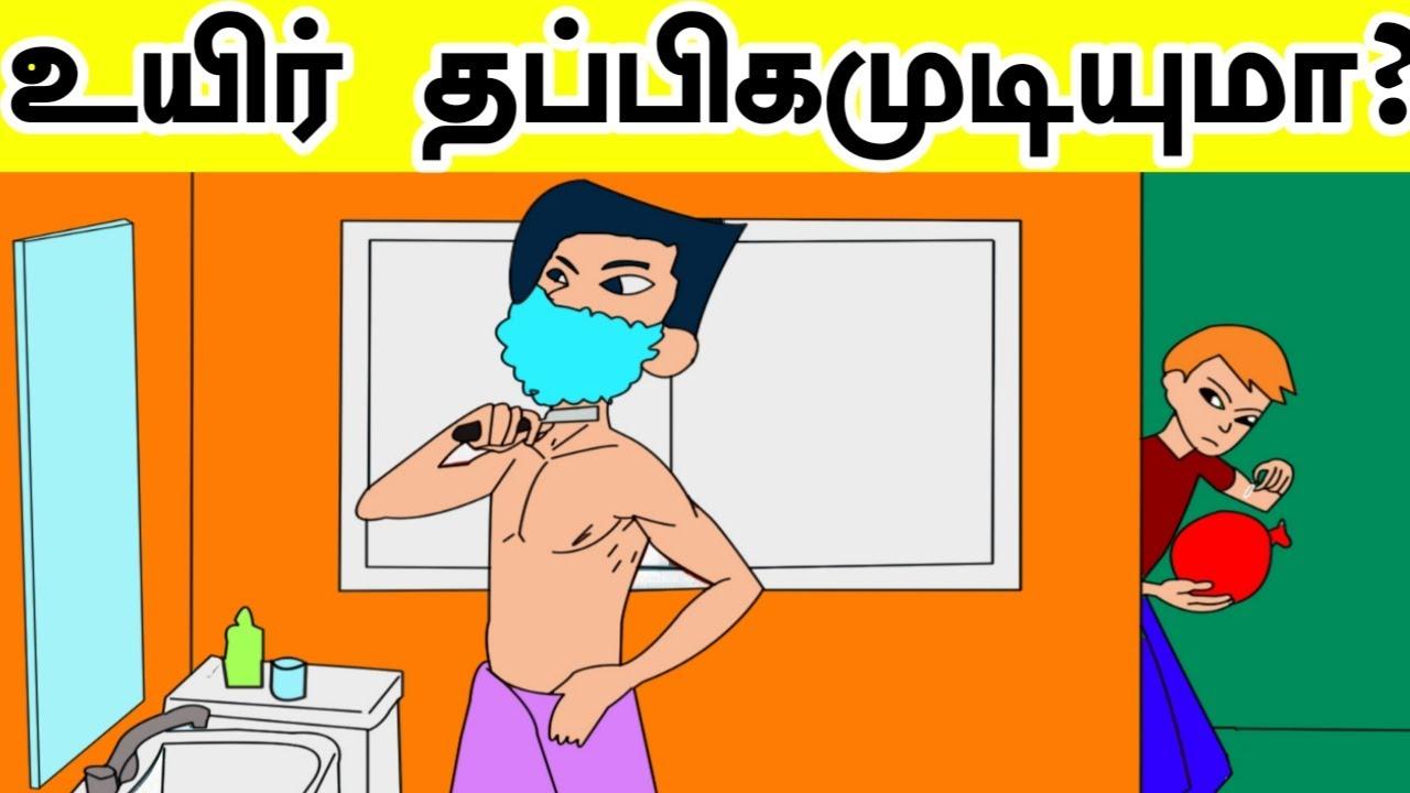 உயிர் தப்பிகமுடியுமா? || Tamil Genius Riddles || Episode 99 || Tamil Genius