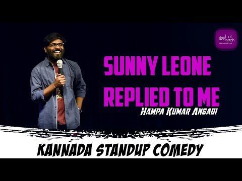 Sunny Leone replied to me | Hampa Kumar Angadi |Kannada standup comedy | Lolbagh