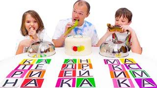 Челлендж Еда по буквам имени от Макс и Катя