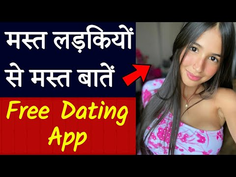 Free Mobile Application To Chat With Girls | Dating Application