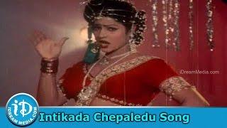 Poratam Movie Songs - Intikada Chepaledu Passengero Song - Chakravarthy Songs