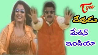 Devudu Songs - Made In India - Bala Krishna - Ramya Krishna