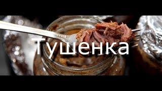 Проект Тушенка - Гречка, люби меня люби!