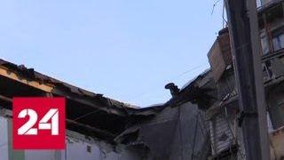 Число погибших под завалами дома в Магнитогорске возросло до девяти - Россия 24