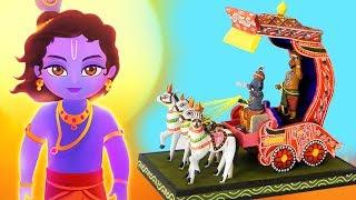 Lord Krishna Animated Movie For Kids | Sri Krishna Cartoon Movie | Animated Cartoon Movies For Kids