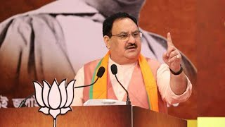 BJP National President JP Nadda addresses public meeting in Jamalpur, West Bengal | Oneindia News