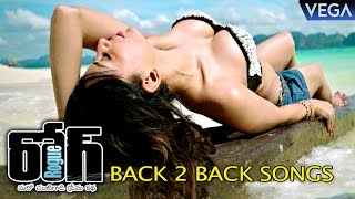 Rogue Movie Songs   Back to Back Song Teasers   Latest Telugu Movie Trailers 2017