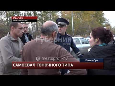 Тяжелые травмы получил водитель «Кадиллака» в аварии у «Химфармзавода». MestoproTV