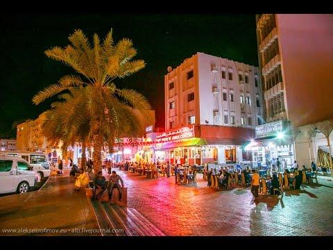 A WALK at Ruwi High Street, Muscat, Oman