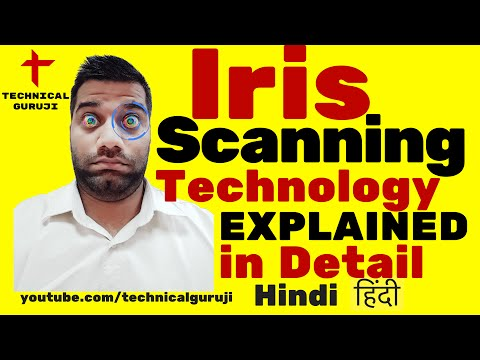 [Hindi] Iris Scanning Technology Explained in Detail | Ft. Fingerprint Scanning