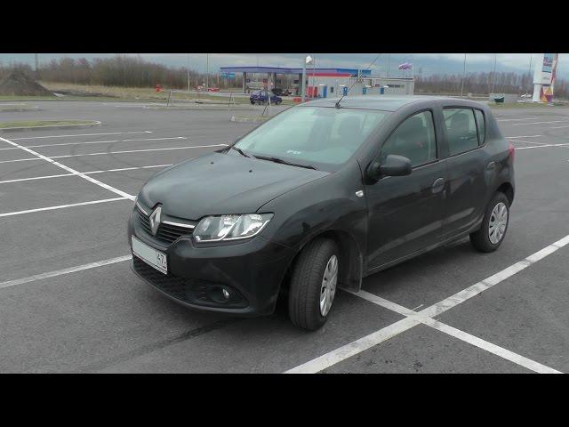 Выбираем б\у авто Renault Sandero (бюджет 500-550тр)