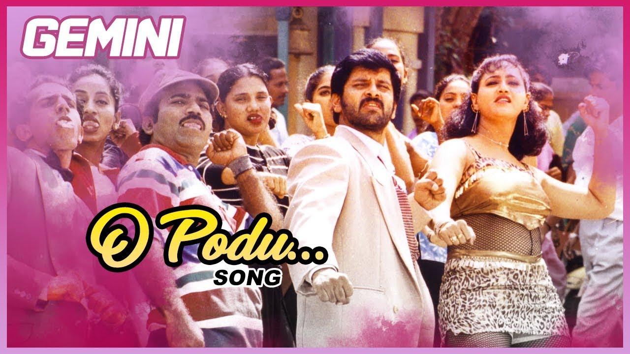 Tamil On Twitter Kadhal Mannan Gemini: Gemini Tamil Movie