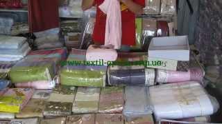 Набор детских махровых полотенец
