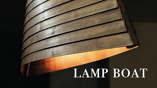 LAMP BOAT своими руками DIY св…