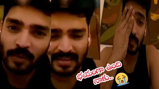 EMOTIONAL VIDEO : Actor Ravi Krishna Emotional Words About His Corona || NSE