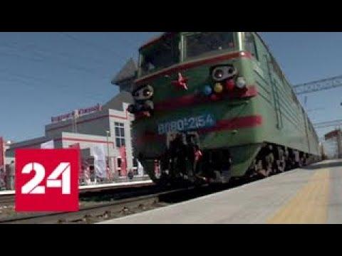 В Воронеже открыли новый вокзал - Россия 24