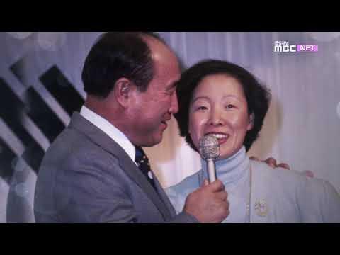 MBCNET Documentary: Rev. Sun Myung Moon's 100th Birthday (Korean)