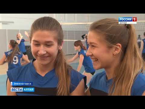 В Змеиногорске открыли современный спортивный комплекс «Рудный»