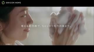 女優の吉岡里帆(24)がスキンケア新シリーズ「エリクシール ルフレ」の...